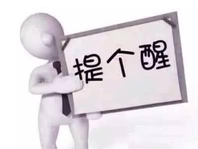 重庆向企而创揭露:投资理财10个常见误区,老板务必铭记!