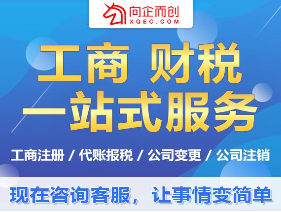 重庆纳税人的福利2:申报即享受 小微减税政策措施集中显现