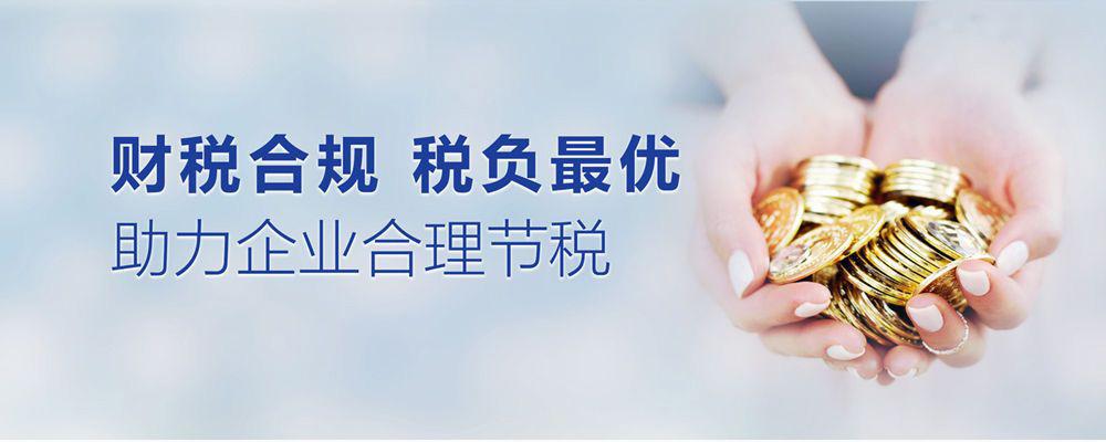 重庆企创财税细说企业做零申报时,应该注意的一些细节!老板必看......