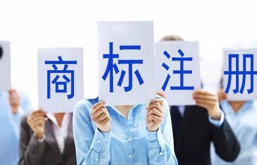 企业为什么要注册商标?不注册商标的3大危害